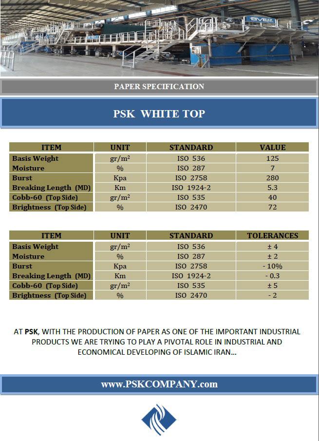 psk-white-top